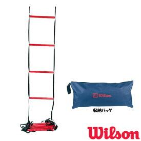 《送料無料》WILSON スターター・トレーニング・ラダー WRZ2542 ウィルソン トレーニング用品