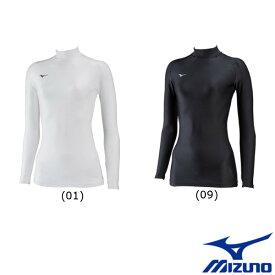 MIZUNO レディース ドライアクセル バイオギアシャツ(ハイネック長袖)32MA8350 ミズノ アンダーウェア