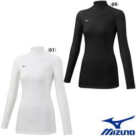 2021年2月発売 MIZUNO ウィメンズ バイオギアシャツ(ハイネック長袖) 32MA1350 ミズノ レディース アンダーウェア