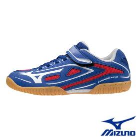 《送料無料》MIZUNO カバンビスター Z2 81GA2070 ミズノ ジュニア 卓球シューズ
