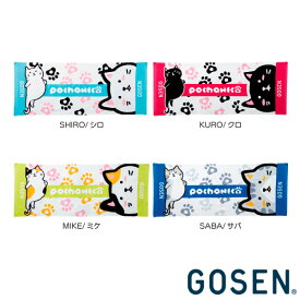 《簡易配送可》GOSEN フェイスタオル NTF01 POCHANECO ぽちゃ猫 ゴーセン タオル