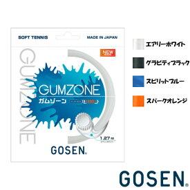 2019年9月発売 GOSEN GUMZONE ガムゾーン SSGZ11 ゴーセン ソフトテニスストリング