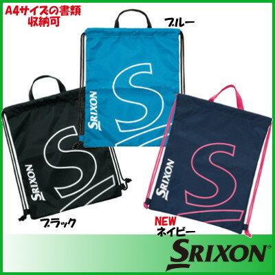 《簡易配送可》《新色》SRIXON ランドリーバッグ SPC-2737 スリクソン バッグ