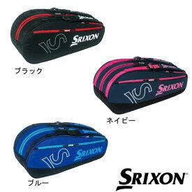 《送料無料》SRIXON ラケットバッグ(ラケット6本収納可) SPC-2930 スリクソン バッグ