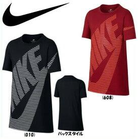 《在庫処分》《簡易配送可》NIKE ナイキ YTH トライレンチックフューチュラ Tシャツ 862659 ジュニア ウエア