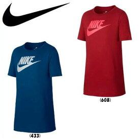 《在庫処分》《簡易配送可》NIKE ナイキ YTH トライフューチュラ Tシャツ 862660 ジュニア ウエア