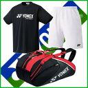 《送料無料》《当店限定セット》《選べるカラー》YONEX ラケットバッグ6 Tシャツ ハーフパンツ 3点セットBAG1732R 16201 15048 ヨネック...