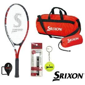 《送料無料》《数量限定》SRIXON REVO25 お買い得セット スリクソン ジュニア テニスラケット