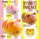 i-bloom(アイブルーム)スクイーズニャンパンケーキ