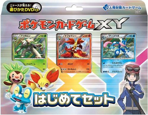 ポケモンカードゲームXYはじめてセット(一括売り24個セット)値下げ断行!!