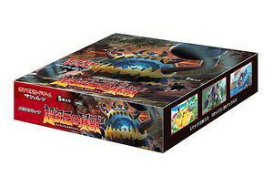 ポケモンカードゲームサン&ムーン 拡張パック 超次元の暴獣 [BOX]