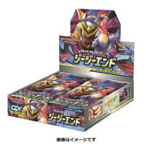 ポケモンカードゲームサン&ムーン 強化拡張パック ジージーエンド [BOX]