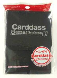 CARDDASSオフィシャルカードケース10個