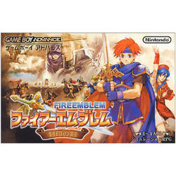 GBA ファイアーエムブレム封印の剣(新品)