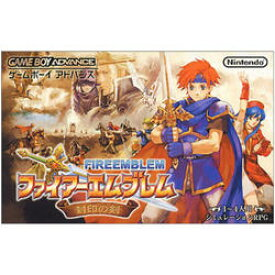 GBA ファイアーエムブレム封印の剣(新品)(285579)