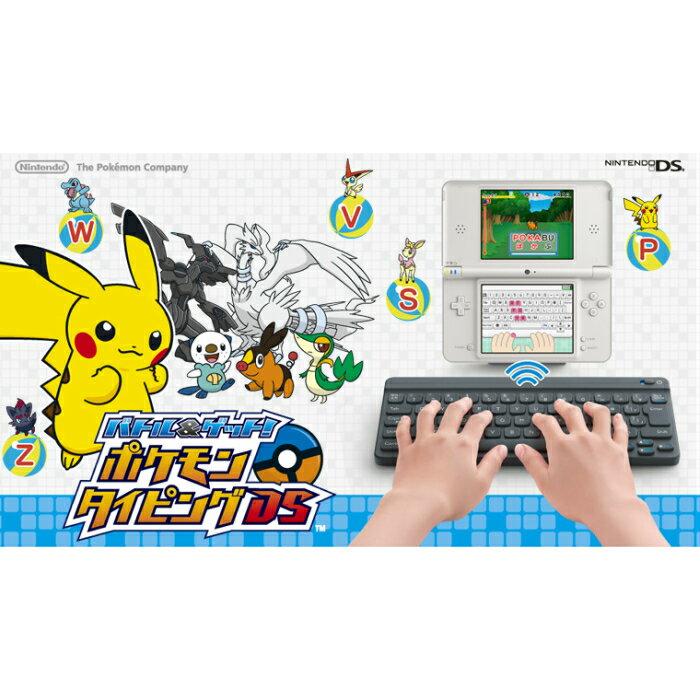 バトル&ゲットポケモンタイピングDS(クロ)任天堂(新品)