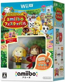 どうぶつの森amiiboフェスティバル(amiiboしずえ+ケント&amiiboカード3枚入り)同梱版WiiUソフト(530582)