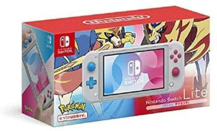 Nintendo Switch Liteザシアン・ザマゼンタ