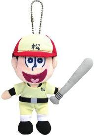 おそ松さん 十四松ぬいぐるみマスコット野球Ver. 高さ15cm