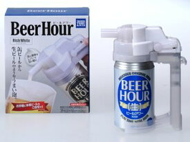 ビールアワー リッチホワイト(526855)