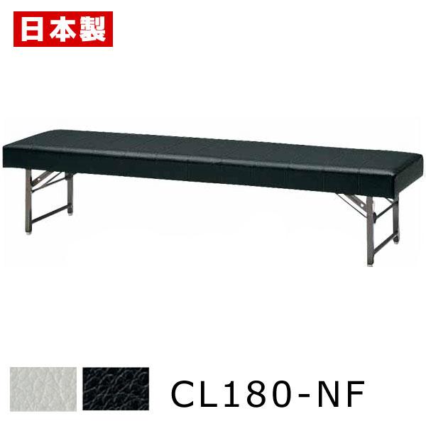 サンケイ 長椅子 CL180-NF 折りたたみ 幅180cm 背なし ビニールレザー張り