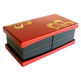 重箱 うたげ花見重 さくら|運動会やお花見、行楽や遠足、おせちにおしゃれでかわいいお重箱(お弁当箱) 小鉢にも 漆器