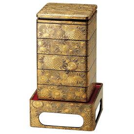 五段重 沈金菊総彫り 黒内朱 8.5寸台付き 木製 漆塗り重箱 5段