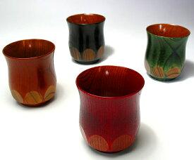湯呑 欅 漆切子(日本製)木製漆塗りの湯のみ 熱くないかわいい木の湯飲み 来客用や内祝いのプレゼントに。和食器 漆器