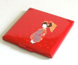 コンパクトミラー (手鏡) 舞妓【メール便可】 折りたたみ式携帯ミラー 女性の誕生日プレゼント、海外への日本のおみやげ、外国人へのお土産、ホワイトデーのギフトに。京都 漆器
