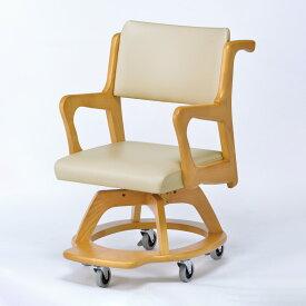 車椅子 室内 高齢者 介護 介助 2色 キャスター付き 座面回転 コンパクト 汚れに強い 1脚 完成品 送料無料 Care-RC-301/302