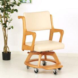 車椅子 チェア 高齢者 自宅用 介護 肘付き 回転 キャスター フットレスト 完成品 送料無料 Care-311-WC