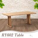 ダイニングテーブル 180cm×90cm 4人 食卓テーブル 2本脚 ナチュラル シンプル モダン 北欧風 送料無料 RY602 Dining …