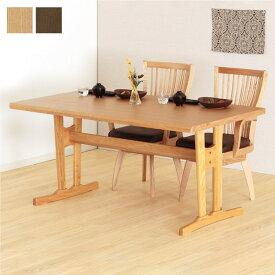 ダイニングテーブル 食卓テーブル テーブル 机 150cm×85cm 4人掛け 4人向け 木製 タモ突板 長方形 ナチュラル ダークブラウン 2本脚 モダン 和風 アンティーク 組み立て品 送料無料 RY500 Table