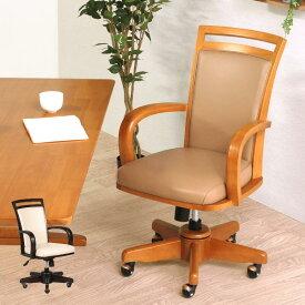 ダイニングチェア 椅子 座面回転 昇降 ロッキング キャスター 肘付き 合皮 ライトブラウン ダークブラウン 組立て 送料無料 Spark Lifting Chair