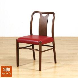 ダイニングチェア 2脚セット 食卓椅子 木製 軽量 肘無し コンパクト PVC レッド 合皮 レトロ シンプル カジュアル カフェ風 送料無料 Mach Chair 2set