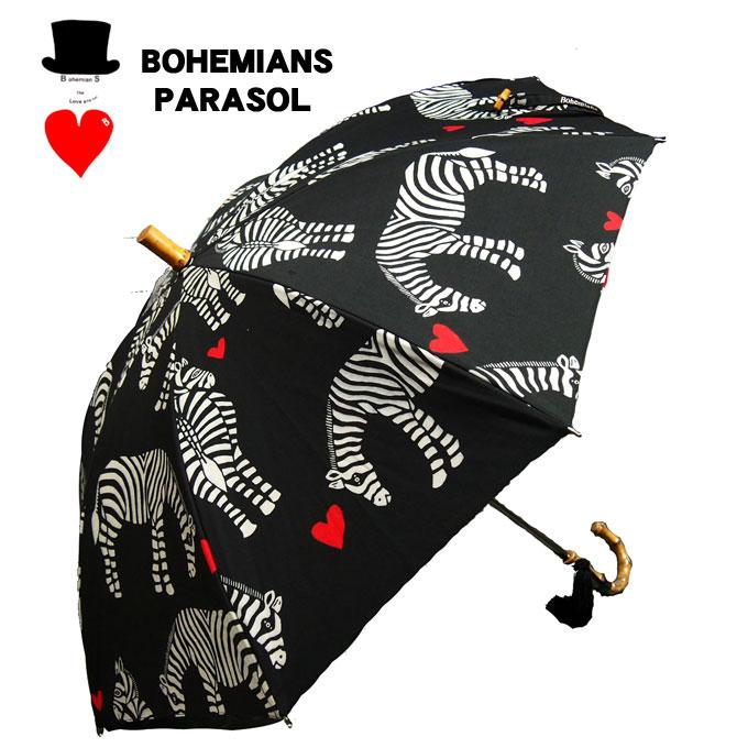 ボヘミアンズ パラソル ラブゼブラ シマウマBOHEMIANS PARASOLタッセル付き!日傘ですが少しの雨でも使えます!!シーズンを通して使って頂けます