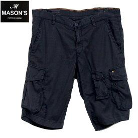 MASON'S (メイソンズ) カーゴショーツ リヨセルダークネイビーショーツ 独特のドレープ感です メイソンズらしいこだわりのデザインです大人のショートパンツ