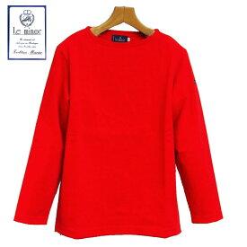 フランス製のカットソー ルミノア鮮やかなレッドカラーです(ROUGE)ボートネックで季節を問わず着て頂けますバスクシャツの世界的定番です送料無料