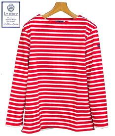 フランス製のボーダーカットソー ルミノアROUGE/BLANC(赤と白)のボーダーですボートネックで季節を問わず着て頂けますバスクシャツの世界的定番ですフランス製