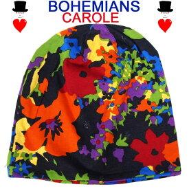 ボヘミアンズ ワッチキャップ フラワーWATCH-CAP CAROL ボヘミアンズ デザインの花柄がいっぱいです肌触りがとても良いストレッチ生地です日本製