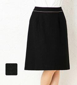 パイピングAラインスカート レディース 秋冬 春 大きいサイズ 事務服 オフィス制服 Selery
