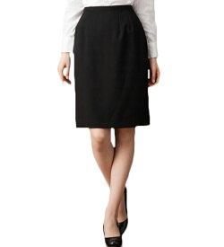 吸い込まれるような深色ブラック チェックタイトスカート 事務服 企業制服 オフィスユニフォーム リクルートスーツ 通勤 入学式 卒業式 ブラックフォーマル お受験にもおすすめ! ひざ丈 きれいめ