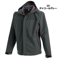 8446防風ウォームジャケット