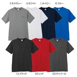3007半袖Tシャツ【3L/4L/5L対応】【大きいサイズ対応】【作業服・作業着・事務服・企業制服の楽天通販】(通販/楽天)