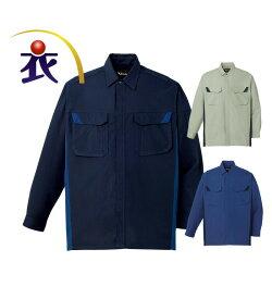 86404難燃長袖シャツ 春夏用 自重堂 3L 4L 5L対応 大きいサイズ対応 作業服 作業着 メンズ