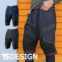 TS DESIGN ティーエスデザイン 51345 ニッカーズショートカーゴパンツ メンズ ストレッチ 作業服 作業着 ズボン