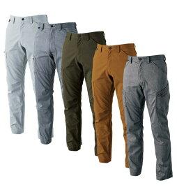 TS DESIGN(ティーエスデザイン) 5304 ノータックカーゴパンツ(春夏用)メンズ ストレッチ作業服・作業着 ズボン