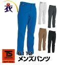 6112メンズパンツ オールシーズン用 藤和 TS DESIGN 3L 4L 5L 6L対応 大きいサイズ対応 作業服 作業着 作業ズボン 仕事着 おしゃれ ユニフォーム 制服 衣職自由 かっこいい