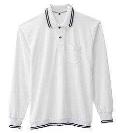 A188 裾ジャージ長袖ポロコーコス信岡(CO-COS)3L/4L/5L対応(大きいサイズ対応)Tシャツ・ポロシャツ長袖ポロシャツ メンズ レディース(おしゃれ 衣職自由 カジュアル プレゼント 仕事着 ユニフォーム)