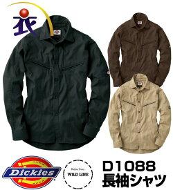 D1088長袖シャツ 春夏用 Dickies ディッキーズ 3L対応 大きいサイズ対応 作業服 作業着